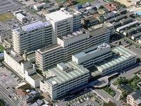 大垣 市民 病院